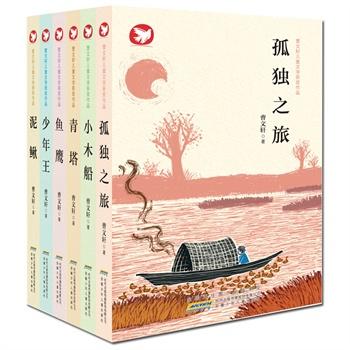 与风致的统一 曹文轩儿童文学获奖作品编辑装帧记