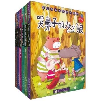 张秋生小巴掌经典童话(注音版)(套装共6册) [7~10岁]