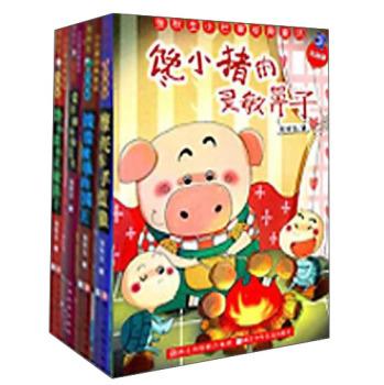 张秋生小巴掌经典童话注音版(第2辑 套装共4册) [7~10岁]