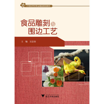 宁波高校:创业精神引领专业创新发展-----行走的新闻2017年度新闻报告