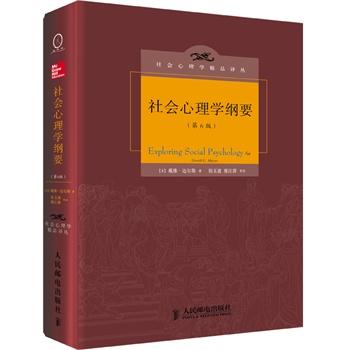 绀句細蹇冪悊瀛︾翰瑕侊紙绗�6鐗堬級