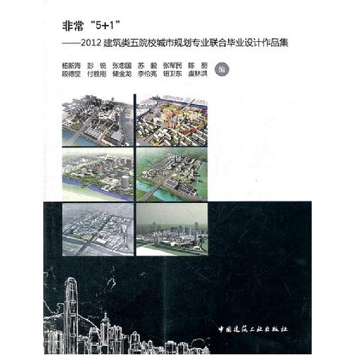 杨新海图片