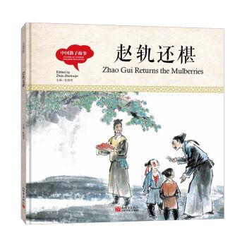 免费无椹n�i*�h�K��x�_90 i s b n :9787510457494 购买这本书可以去 京东商城 (13.
