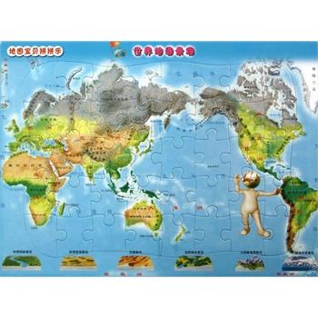 地图宝贝拼拼乐-世界地理景观