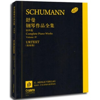 舒曼钢琴作品全集 第四卷