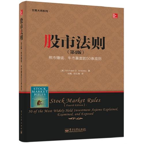 江西新华文化广场 2014年12月08日 12月14日 经济管理类图书销量排...