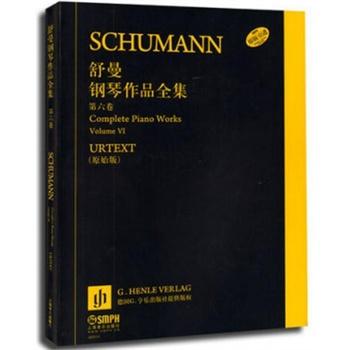 舒曼钢琴作品全集 第六卷