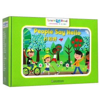 儿童英语阅读魔盒(第2级魔盒1共25册)