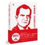 尼克松:白宫最后岁月