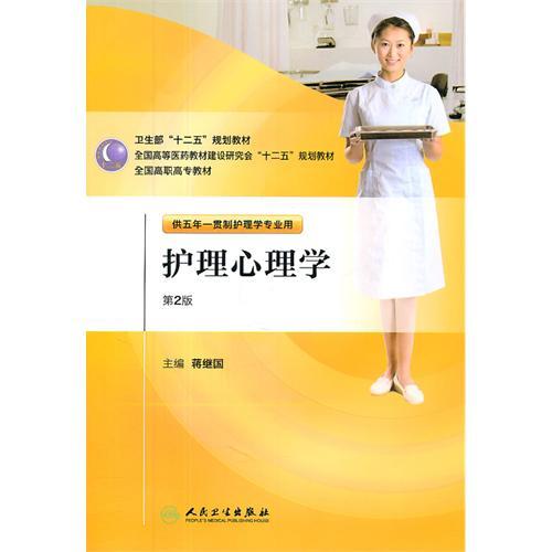 心理学畅销书排行榜_畅销书心理学报价 畅销书排行榜 畅销书心理学哪