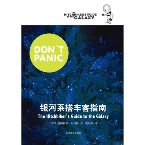 2014世界读书日推荐书单