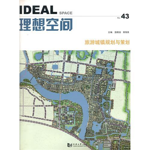 台儿庄城镇地图