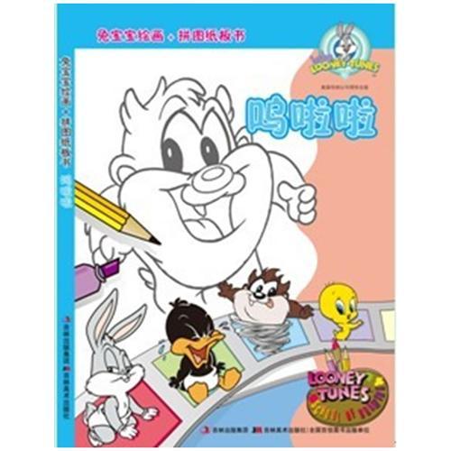 系列(适合3-6岁儿童)