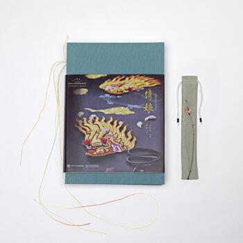 中华传统手工艺保护丛书 绣娘 精装苏绣红梅款