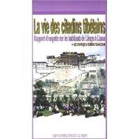 西藏城市居民——拉萨鲁固居民的调查报告(法文)