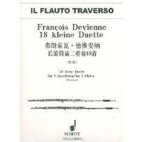 弗朗索瓦•德维安纳长笛简易二重奏18首(凯撒)