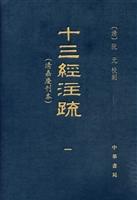 中国古籍白话解析全集 - 后羿 - 含泪的射手