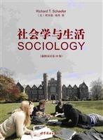 社会学与生活(双语第10版)