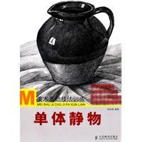 9.易拉罐的画法(一)图片
