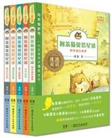 阿笨猫贝塔星球传(共6册)