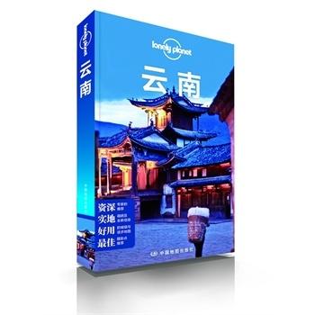 孤独星球Lonely Planet旅行指南系列:云南(2013年全新版)