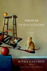 American Innovations: Stories [Hardcover]