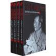 治国录:毛泽东与1949年后的中国(套装共4册)