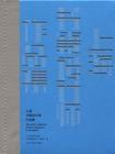 上海书籍设计师作品集