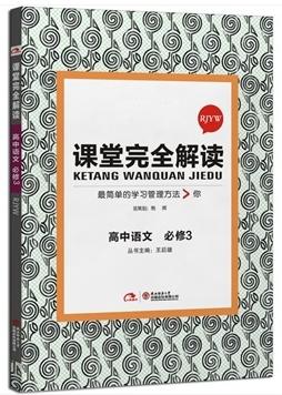 小熊图书20
