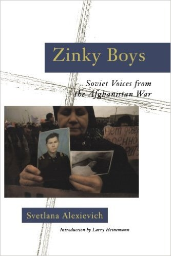 Zinky Boys: Soviet Voices from the Afghanistan War (英语) 平装 – 1992年9月1日