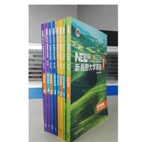 新视野大学英语 第三版 读写教程+视听说教程