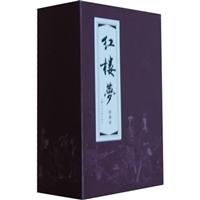 红楼梦函装红皮书(64K精装本连环画)