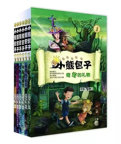 少年儿童出版社 社长 周晴 2016上海书展好书推荐