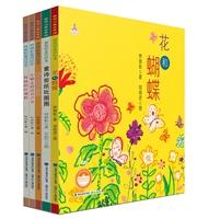 台湾儿童文学馆•林焕彰童诗绘本(全5册)