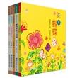 台湾儿童文学馆·林焕彰童诗绘本(全5册)