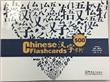 500汉字卡片