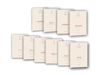 中国音乐总谱大典(全10册)