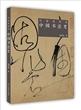 写给老师的中国书法史