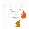 哈罗德·布鲁姆文学批评集:史诗+文章家与先知+短篇小说家与作品(3册)