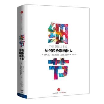 缁嗚妭锛氬浣曡交鏉惧奖鍝嶄粬浜猴紙甯傚満鐗堬級