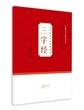 中华传统文化经典诵读(学生用):三字经