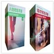"""""""品格构架师""""系列丛书(全20卷)"""