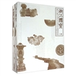 浙江国宝:浙江省全国重点文物保护单位(套装上下册)