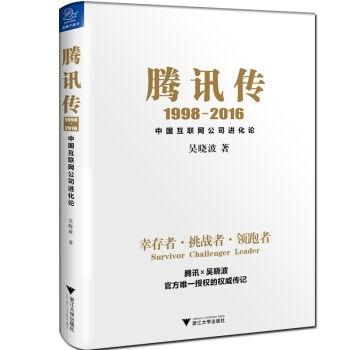 鑵捐浼狅細1998-2016涓浗浜掕仈缃�88蹇呭彂娓告垙瀹樼綉杩涘寲璁�