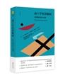南十字星共和国:俄国象征派小说选(精装)
