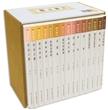 艺文丛刊·第三辑(套装共15册)