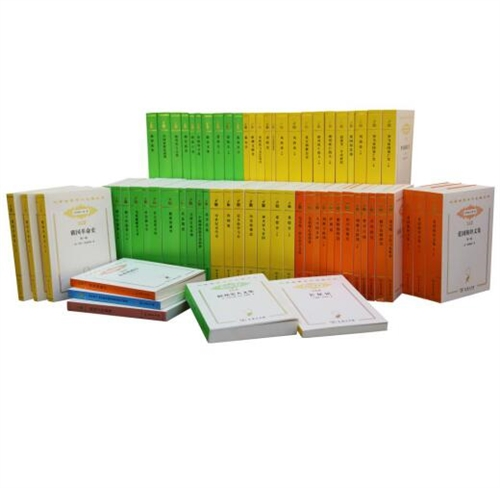 汉译世界学术名著丛书 (120年纪念版·分科本)