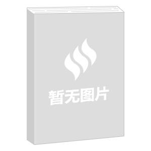 李保国山区扶贫技术荟萃:苹果省力化栽培