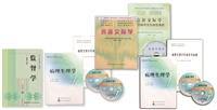 2011年中央广播电视大学出版社教材入选北京高等教育精品教材