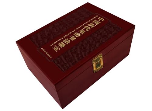 中国历代皇帝书法墨宝
